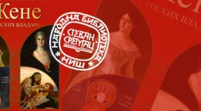 Promocija knjige – Žene srpskih vladara