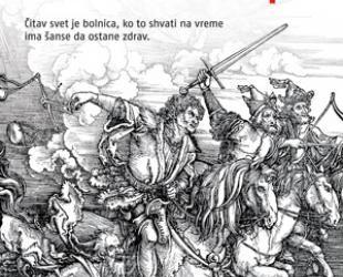 """Pormocija knjige """"Mein Kampf"""" Svetislav Basara"""