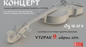 Koncert učenika Škole za muzičke talente iz Ćuprije