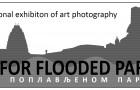 "Međunarodna izložba fotografija ""HELP FOR FLOODED PARACIN"""