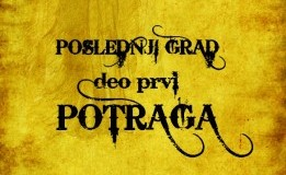 """promocija romana """"POSLEDNJI GRAD -POTRAGA"""""""
