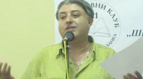 """Predstavljanje poezije """"Sabah Al-Zubeidi"""" Irački pesnik"""