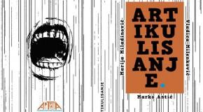 Predstavljanje knjige poezije ARTIKULISANJE