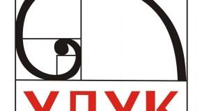Отварање изложбе Удружења ликовних уметника Крушевца