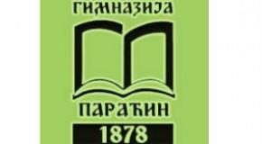 Književno veče posvećeno Dostojevskom i Jesenjinu