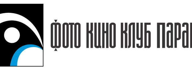 Mesec fotografije