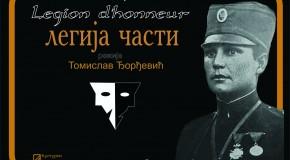 """Gostovanje sa predstavom """"Legija časti"""" u Leskovcu"""