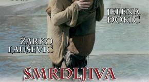 """PROJEKCIJA DOMAĆEG FILMA """"SMRDLJIVA BAJKA"""""""