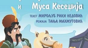 """PREDSTAVA """"MARKO KRALJEVIĆ I MUSA KESEDŽIJA"""""""