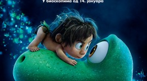 PROJEKCIJA FILMA DOBRI DINOSAURUS 3D