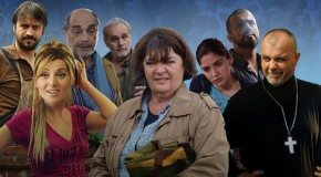 "PREMIJERA DOMAĆEG FILMA ""KOZJE UŠI"""
