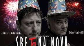 """PREDSTAVA """"SREĆNA NOVA"""""""