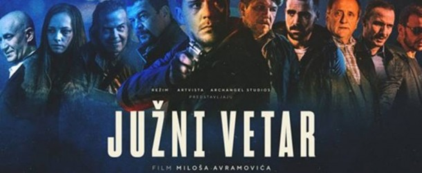 "PREMIJERA DOMAĆEG FILMA ""JUŽNI VETAR"""