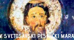 XXV TRADICIONALNI SVETOSAVSKI PESNIČKI MARATON