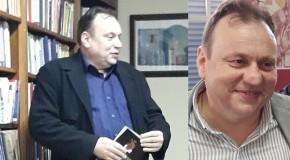 """NAUČNI SKUP """"ŽIVOT I DELO MIRKA BANJEVIĆA"""""""