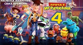 Пројекција анимираног филма Прича о играчкама 4 3Д