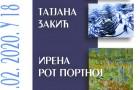 Otvaranje izložbe slika Evgenije Portnoj Šiver, Tatjane Zakić i Irene Rot Portnoj!